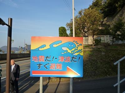 2011静岡05
