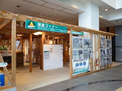 2011静岡06