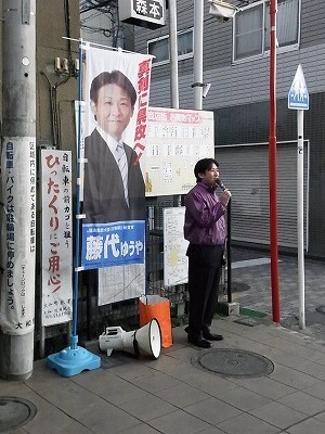 20120209桜丘駅東口02