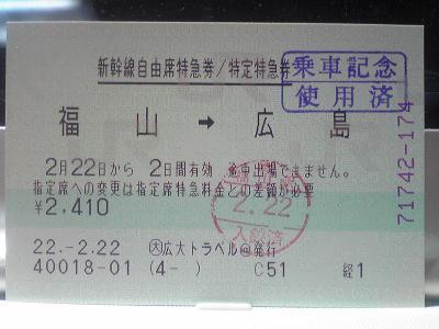 変換 ~ SBSH0146