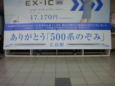 変換 ~ DSC03735