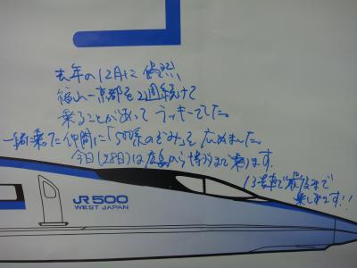 変換 ~ DSC03738