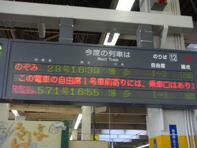 変換 ~ DSC03766