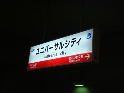 変換 ~ DSC04215