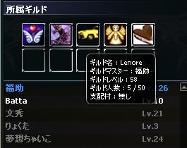 58ninataxo.jpg