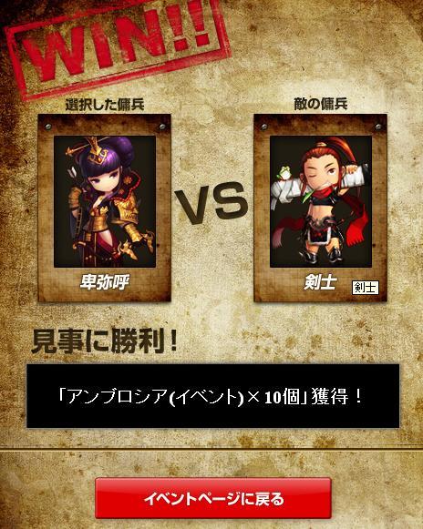 battle-1.jpg