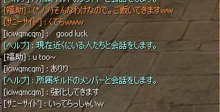 bot4.jpg
