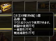 gyanbo-hako.jpg