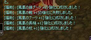 kyoukajijixi.jpg