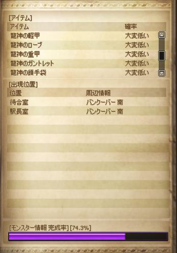 mob222.jpg