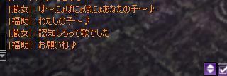 nintisiro.jpg