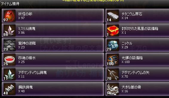 uroko-hako100.jpg