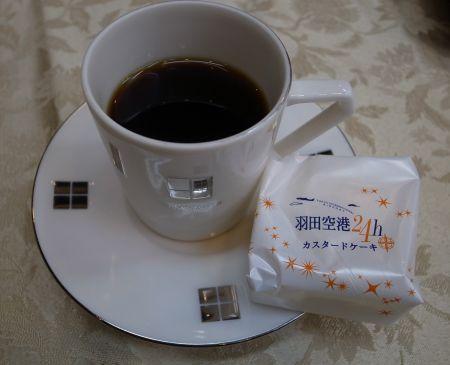 羽田空港24hカスタードケーキ