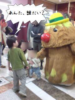 ゴンタくんだ!!