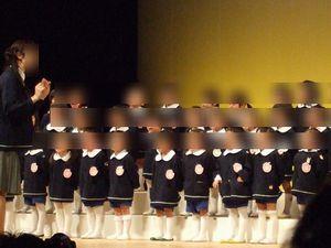 年少組、合唱