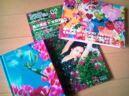 蜷川実花コレクション