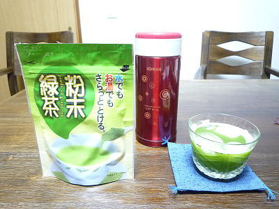 フルフル緑茶&タフマグ