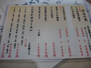 DSC00399_20100315085008.jpg