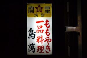DSC_0050_01.jpg