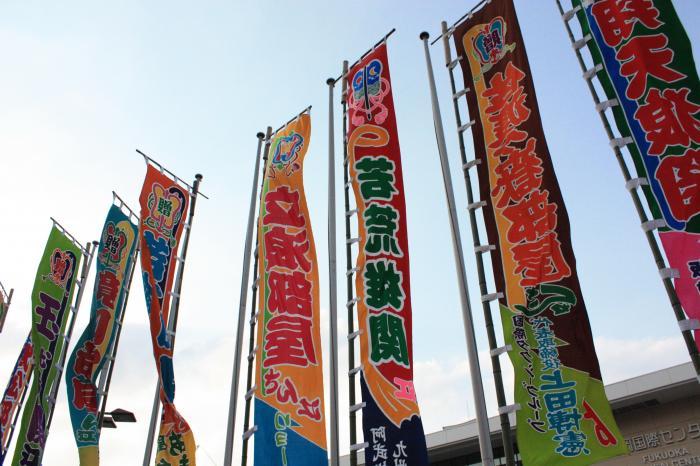 大相撲十一月場所(九州場所)