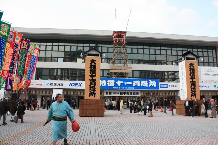 大相撲十一月場所(九州場所) 福岡国際センターとお相撲さん