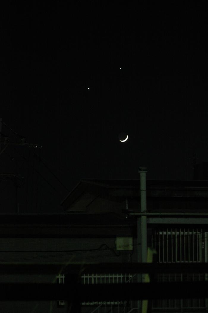 月と金星、木星