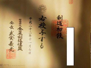 NEC_0057_20110208173511.jpg