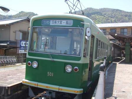 DSCF4110.jpg