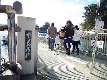 コピー ~ 2010_0124戸田別館 0019