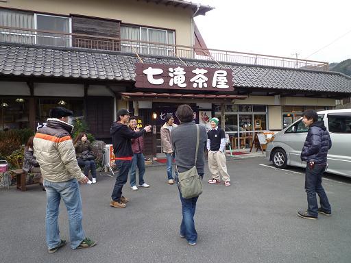 コピー ~ 2010_0124戸田別館 0007