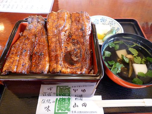 2010_0209戸田別館 0006