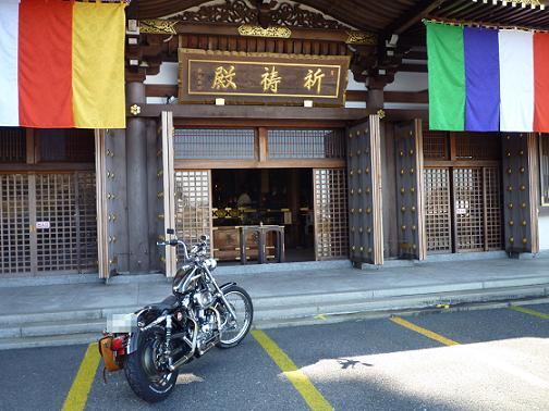 2010_0209戸田別館 0003