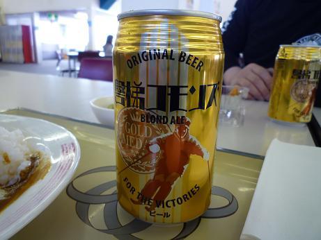 2010_0224戸田別館 0007