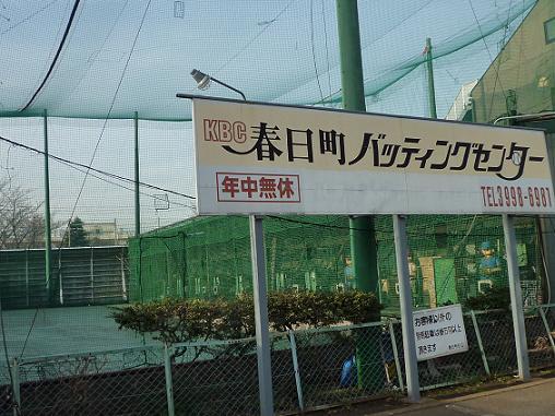 2010_0305戸田別館 0013