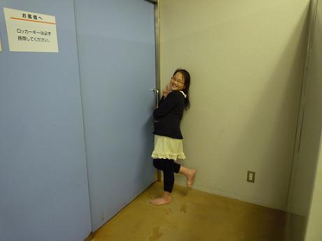 2010_0308戸田別館 0016