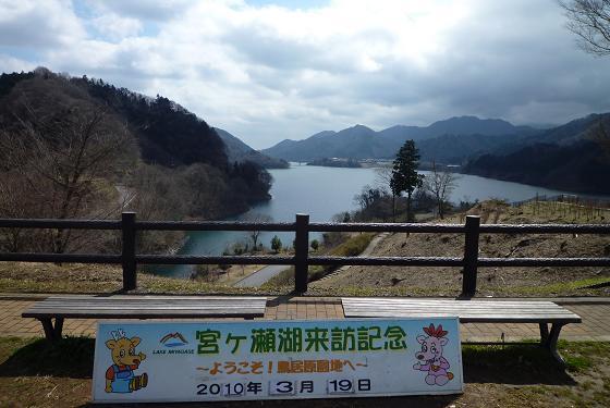 2010_0319戸田別館 0005