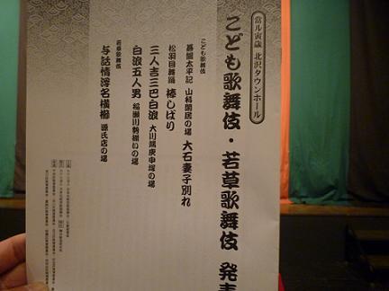 2010_0329戸田別館 0003