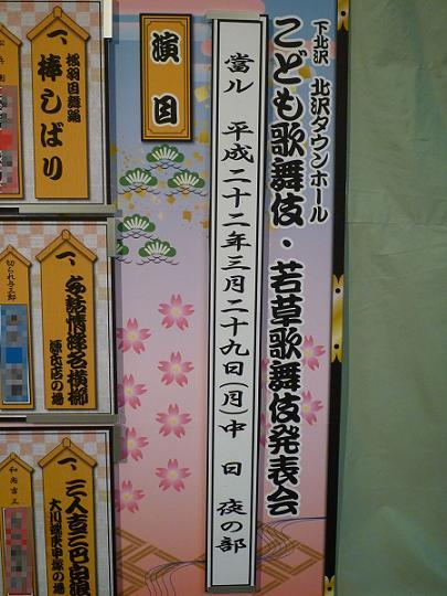 2010_0329戸田別館 0002
