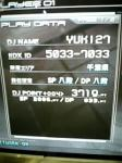 DP8段ゲトー