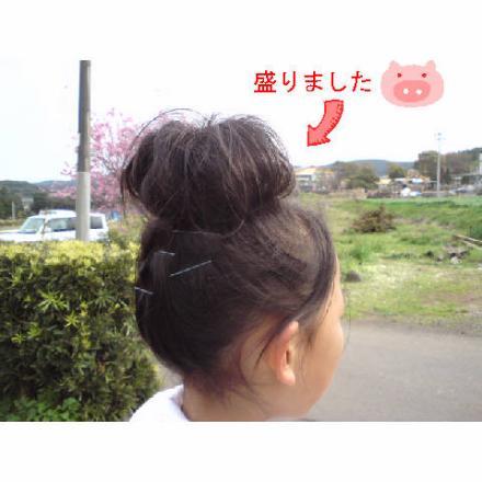 逶帙j縺セ縺励◆_convert_20090323175845