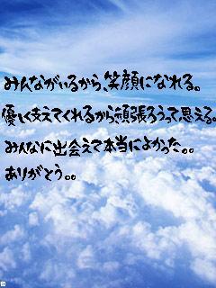 cabobm4qv9B.jpg