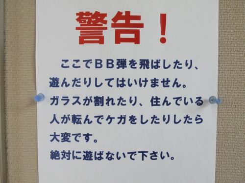 003_convert_20110510223407.jpg