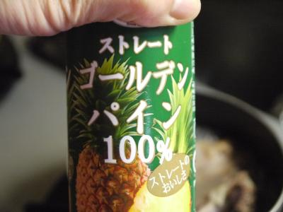 010_convert_20110624114014.jpg