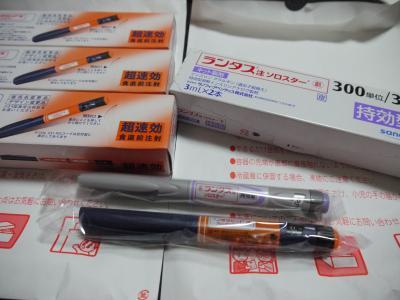 029_convert_20110603184127.jpg