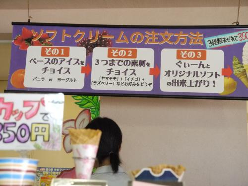 083_convert_20110802013114.jpg