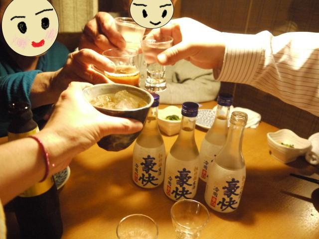 019+-+繧ウ繝斐・_convert_20111114123337 2011/11/14