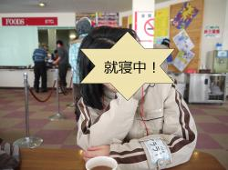 095+-+繧ウ繝斐・_convert_20120206032430 2012/02/06