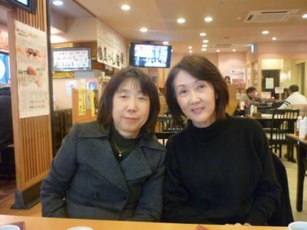 Hamai and Susan