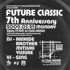 FC20090525ura