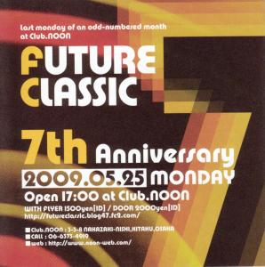 FC20090525